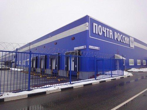 Подольский-АСЦ-140960-крупнейший-в-России