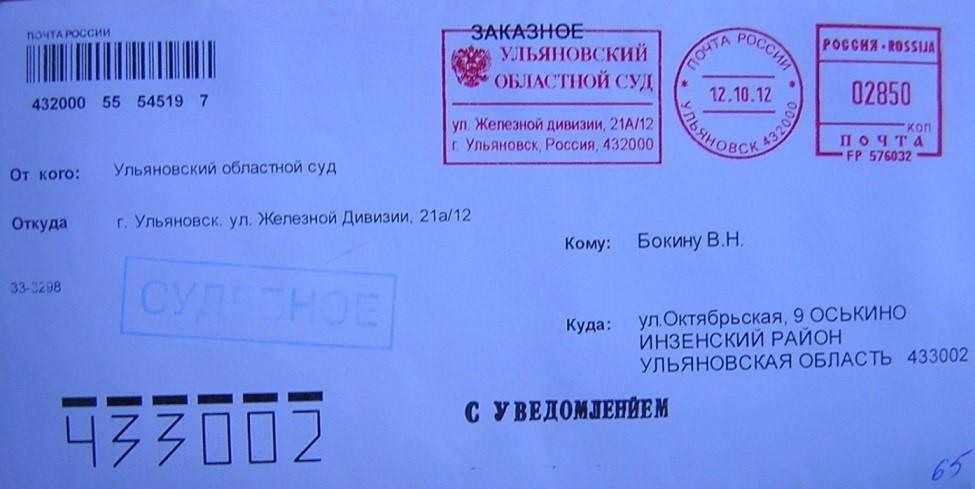 Предложение услуг письмо