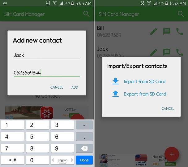 Приложение-SIM-Card-Manager-для-Андроид