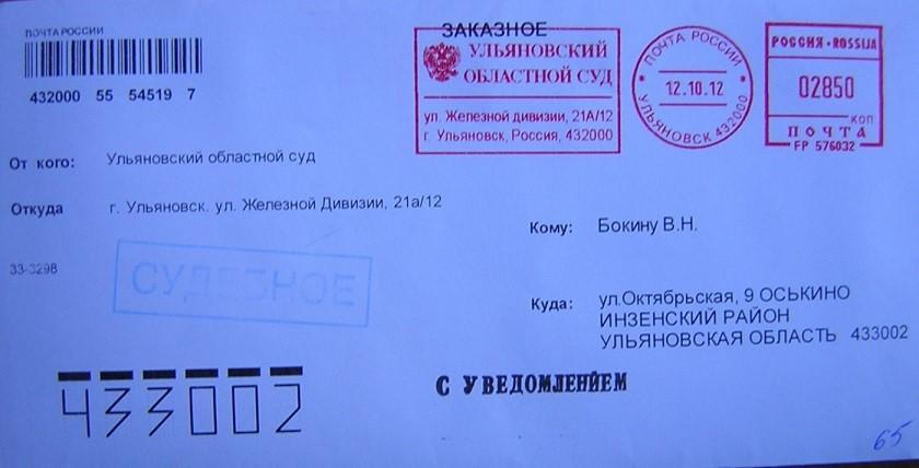 Казань-202-откуда-письмо