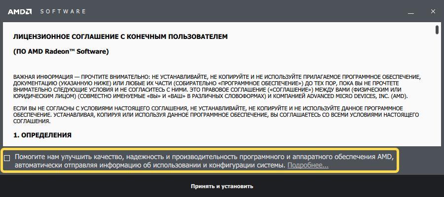 Процесс-Auepuf-exe-грузит-систему