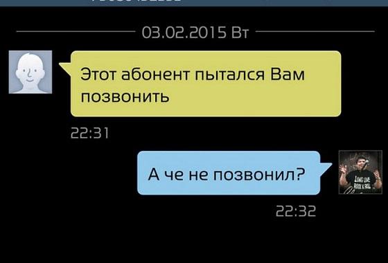 Всегда-проверяйте-номер-отправивший-подобные-SMS