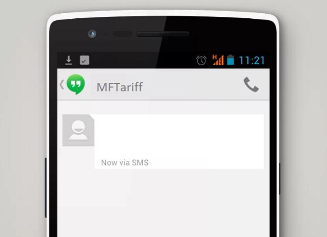 Пустое-смс-от-MFTariff-что-это-приходит