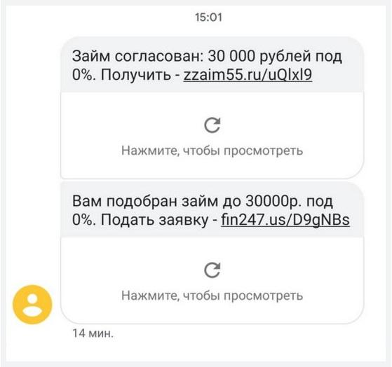 СМС-от-in247-us